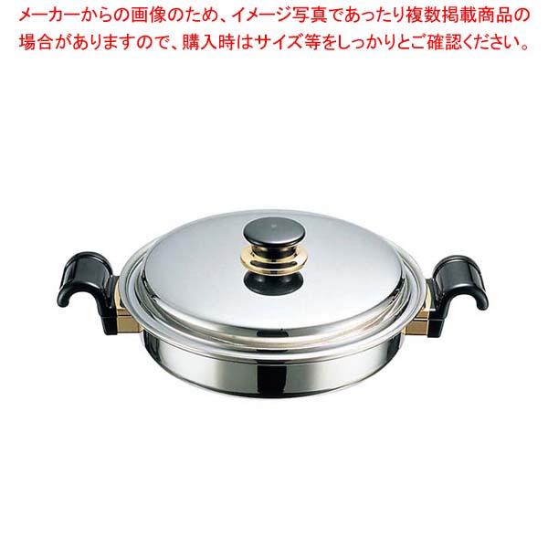 サバティーニ 卓上鍋 26cm 【メイチョー】