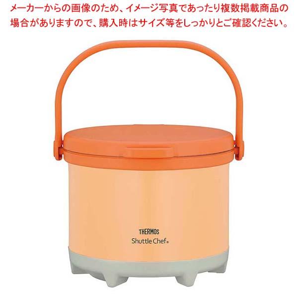 サーモス 真空保温調理器 シャトルシェフ RPF-3000 【メイチョー】【 鍋全般 】