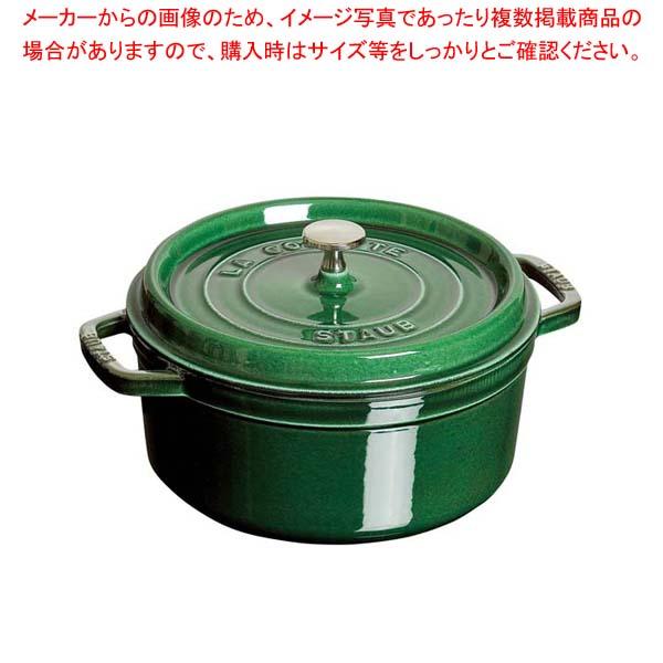 ストウブ ピコ・ココット ラウンド 26cm バジル 40509-358 【メイチョー】