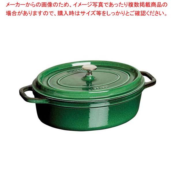 ストウブ ピコ・ココット オーバル 31cm バジル 40509-365 【メイチョー】