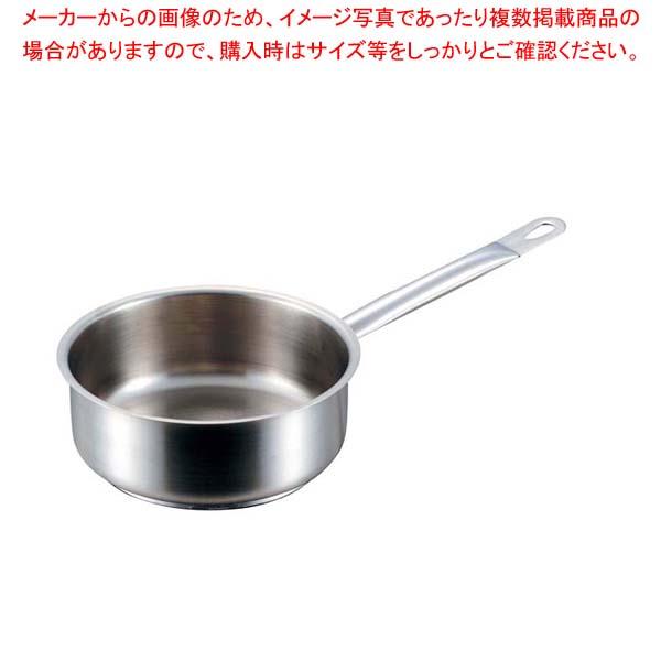 パデルノ 浅型片手鍋(蓋無)1008-20cm 電磁 【メイチョー】【 IH・ガス兼用鍋 】
