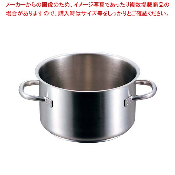 パデルノ 半寸胴鍋(蓋無)1007-24cm 電磁 【メイチョー】