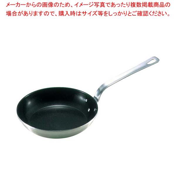 18-10 ロイヤル フッ素加工フライパン XFD-330T 33cm 【メイチョー】