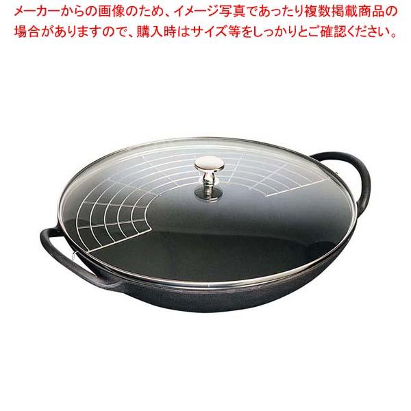 ストウブ グランビュッフェパン 37cm ブラック 40509-398 【メイチョー】【 ブランドキッチンコレクション 】