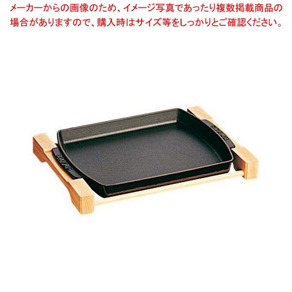 ストウブ ステーキプレート 40509-523 【メイチョー】【 ブランドキッチンコレクション 】