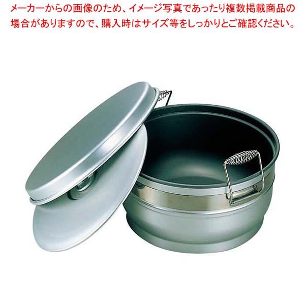 アルマイト スミフロン 二重食缶(お枢型)264-C 15L 【メイチョー】【 運搬・ケータリング 】