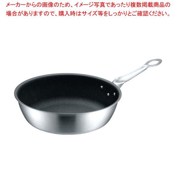 3層鋼 セラミックコーティング深型フライパン 22cm 【メイチョー】