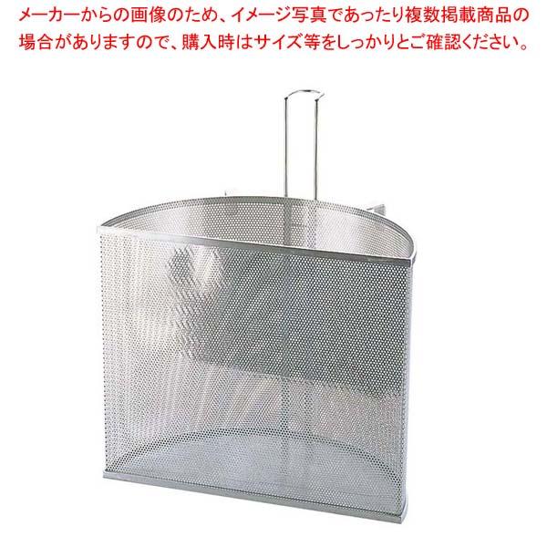 UK 18-8 パンチング スープ取りザル 半丸型 39cm用 【メイチョー】