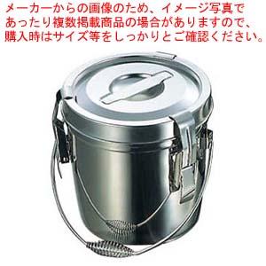 18-8 フック付 ダブル食缶 6L(シリコンパッキン) 【メイチョー】【 運搬・ケータリング 】