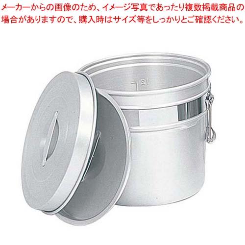 アルマイト 段付二重食缶 245-R 6L(φ275×H210) 【メイチョー】【 運搬・ケータリング 】