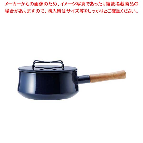 DANSK コベンスタイル 片手鍋 18cm ティール 【メイチョー】