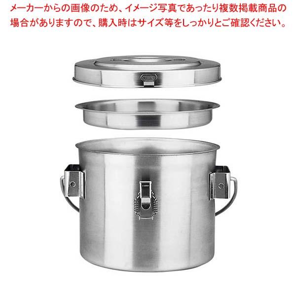 サーモス 18-8 保温食缶 シャトルドラム GBC-04(内フタ式) 【メイチョー】【 運搬・ケータリング 】