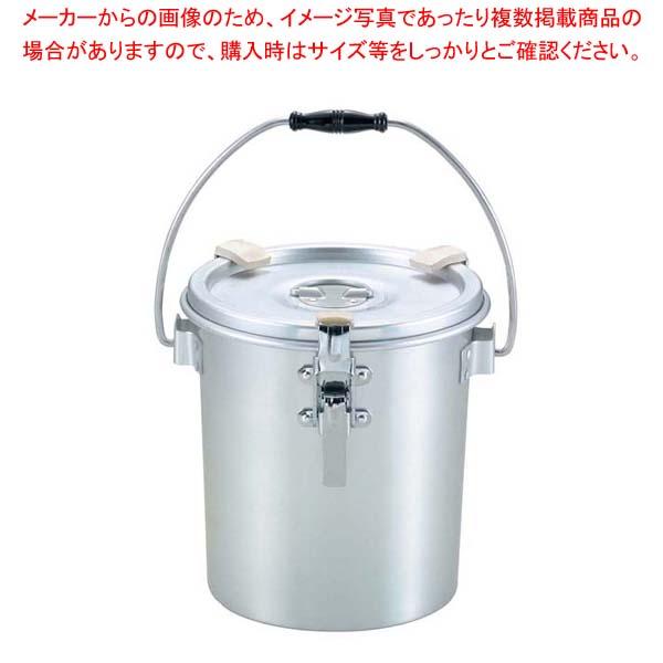アルマイト 丸型二重食缶(クリップ付)237-B 6L 【メイチョー】【 運搬・ケータリング 】