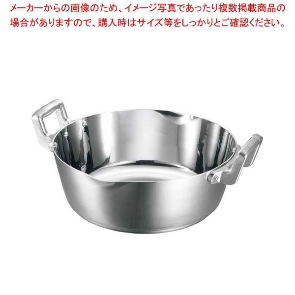クラッド 両手雪平鍋 30cm 【メイチョー】