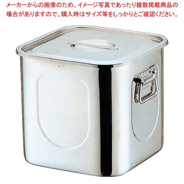 K 18-8 角型 キッチンポット(目盛付)27cm 手付 【メイチョー】【 ストックポット・保存容器 】