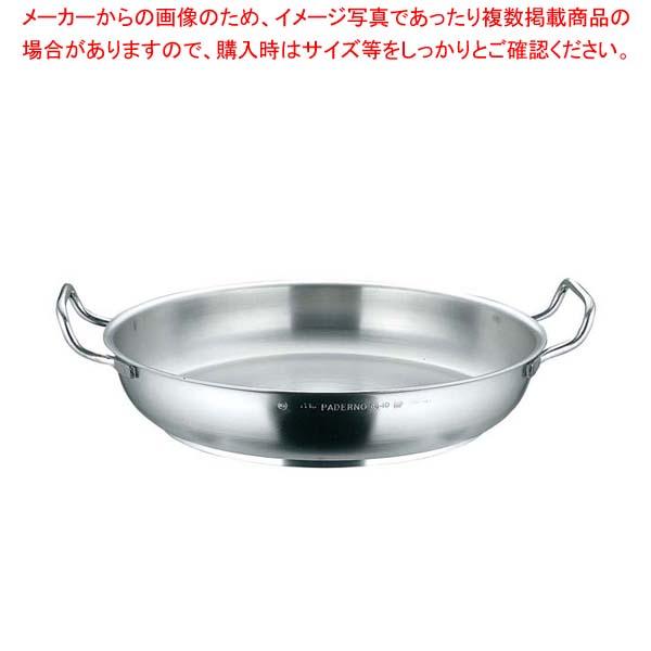 パデルノ オムレツパン 1115-32cm 電磁 【メイチョー】