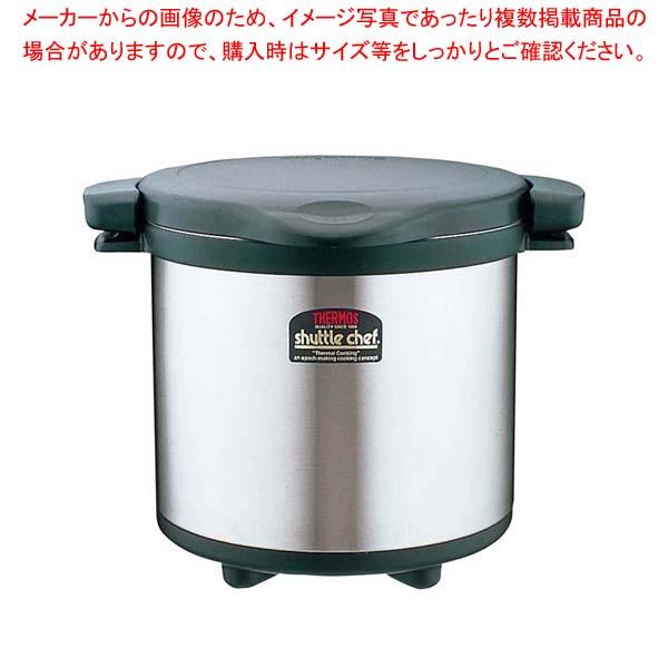 サーモス シャトルシェフ 真空保温調理器 KPS-6001 【メイチョー】