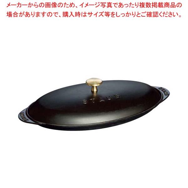 ストウブ フィッシュホットプレート ブラック 40509-400 【メイチョー】
