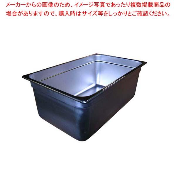 18-8 ホテルパン 1/1 200mm 2118 【メイチョー】