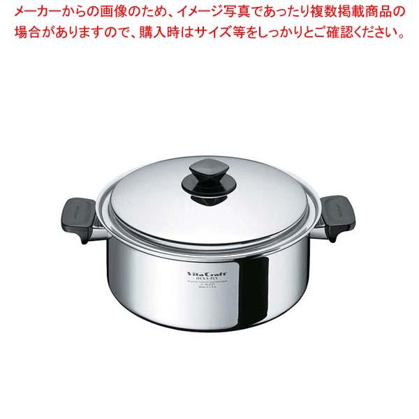 ビタクラフト ヘキサプライ 両手鍋 4.0L 6126 【メイチョー】
