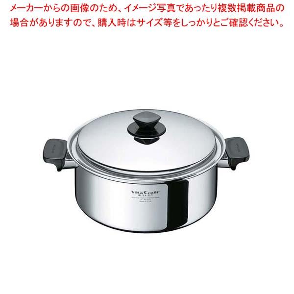 ビタクラフト ヘキサプライ 両手鍋 7.5L 6129 【メイチョー】