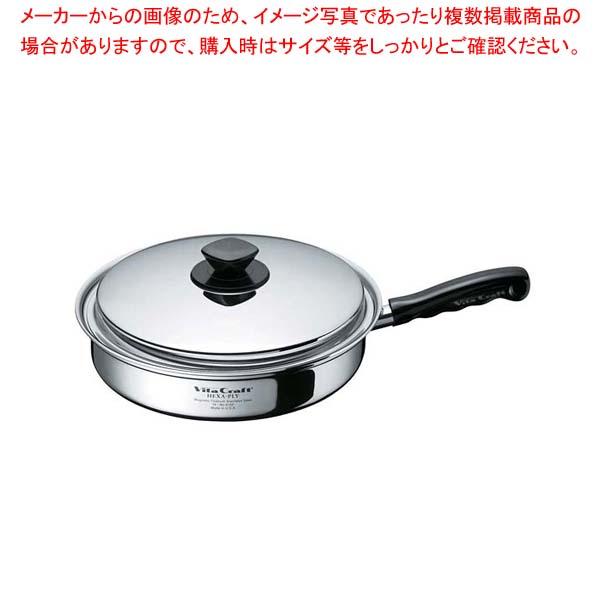ビタクラフト ヘキサプライ フライパン 24.5cm 6131 【メイチョー】