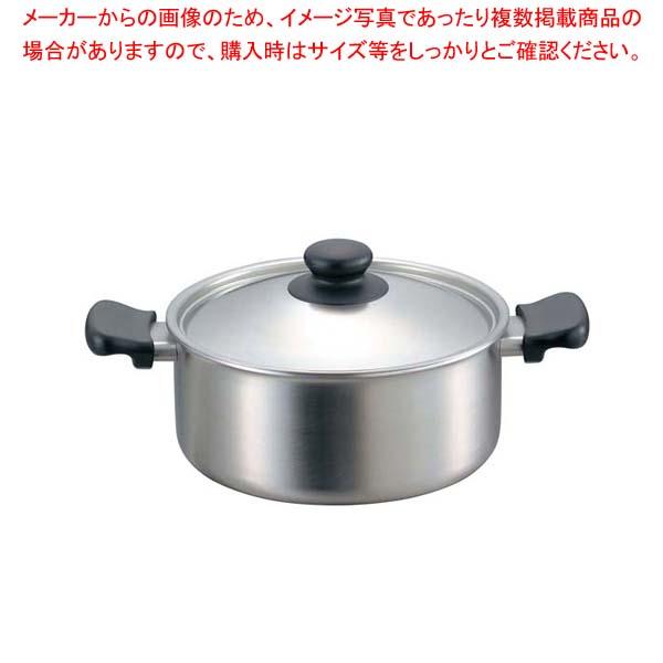 柳宗理 IH両手鍋(つや消し) 22cm(12150601-1319) 【メイチョー】