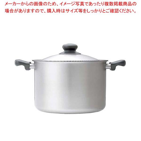 柳宗理 IH両手鍋 深型(つや消) 22cm 【メイチョー】