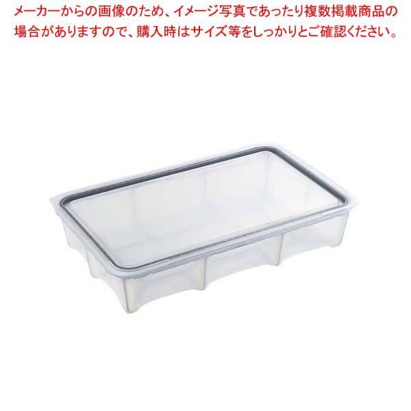 アラベン シリコンGNホテルパン(蓋付)1/1 150mm 1807 【メイチョー】