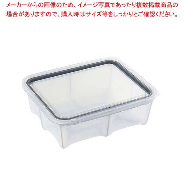 アラベン シリコンGNホテルパン(蓋付)1/2 150mm 1805 【メイチョー】