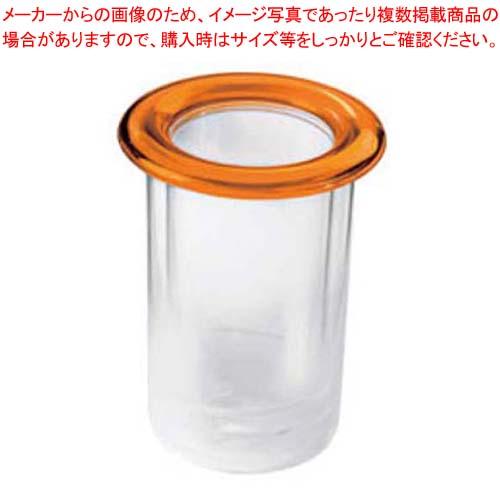 グッチーニ ミミーワインクーラー 236900 45オレンジ 【メイチョー】【 オーブンウェア 】