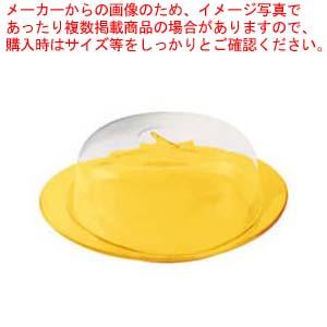 eb-5947930 グッチーニ フィーリング ケーキドームサーバー 流行のアイテム メイチョー アウトレットセール 特集 229200 オーブンウェア 88レモンイエロー