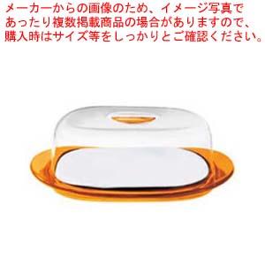 グッチーニ フィーリング カッティングボード&ドーム 229300 45オレンジ 【メイチョー】【 オーブンウェア 】