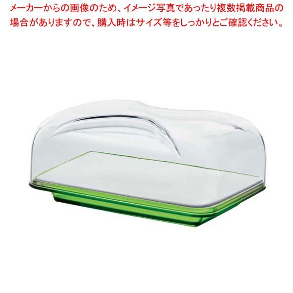 グッチーニ カッティングボード&ドーム 長方形(S)270100 44グリーン 【メイチョー】【 オーブンウェア 】