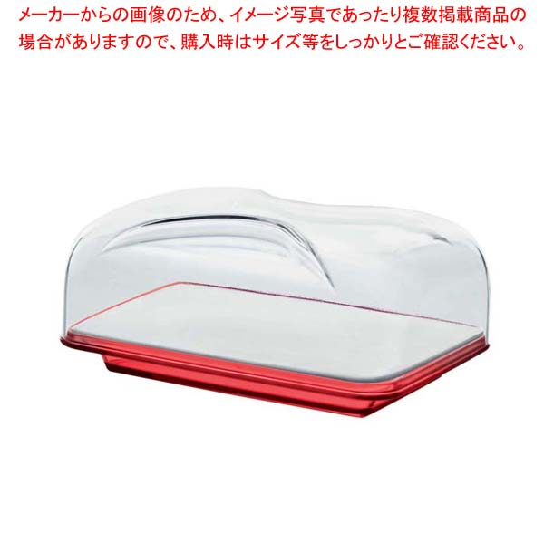 グッチーニ カッティングボード&ドーム 長方形(S)270100 65レッド 【メイチョー】【 オーブンウェア 】