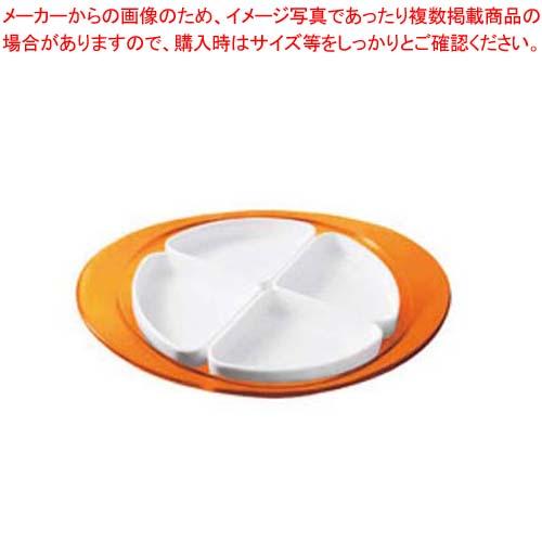 グッチーニ フィーリング オードブルディッシュ 229100 45オレンジ 【メイチョー】【 オーブンウェア 】