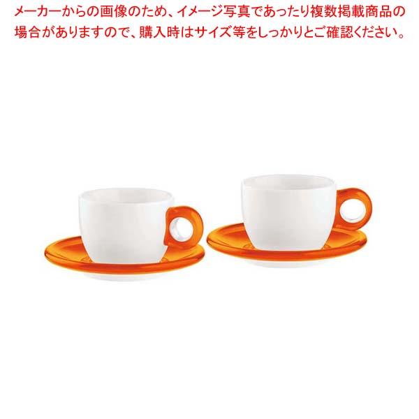 グッチーニ カプチーノカップペア 277400 45オレンジ 【メイチョー】【 オーブンウェア 】