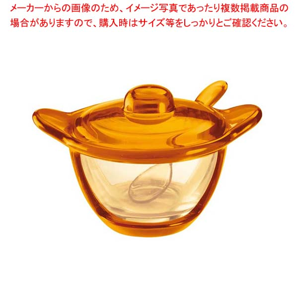 グッチーニ シュガー/パルメザンチーズジャー 231700 45オレンジ 【メイチョー】【 オーブンウェア 】