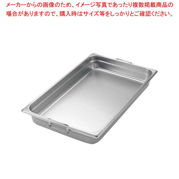 18-8 テーブルパンII フック(取手)付 1/1 150mm 【メイチョー】