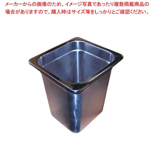 18-8 ホテルパン 1/6 200mm 90168 【メイチョー】【 ホテルパン・ガストロノームパン 】