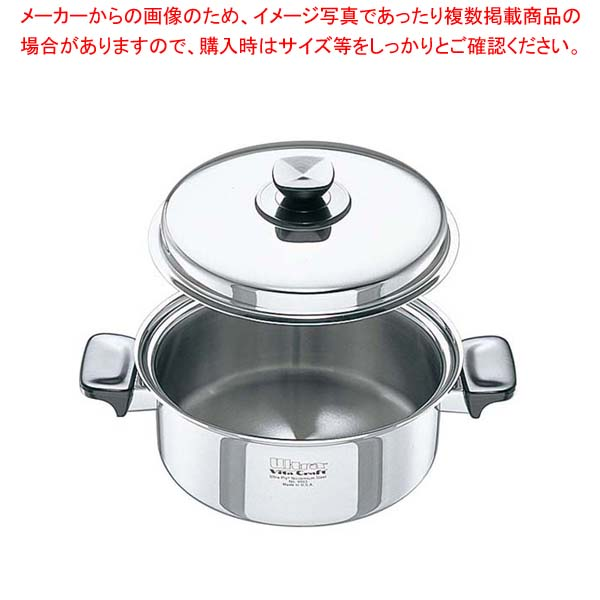 ビタクラフト ウルトラ 両手鍋 9302 1.9L 【メイチョー】【 鍋全般 】