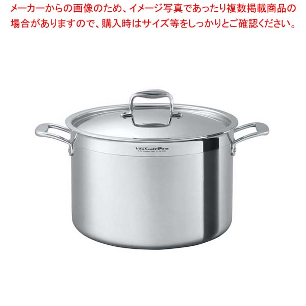 ビタクラフトプロ 半寸胴鍋 28cm No.0224 【メイチョー】