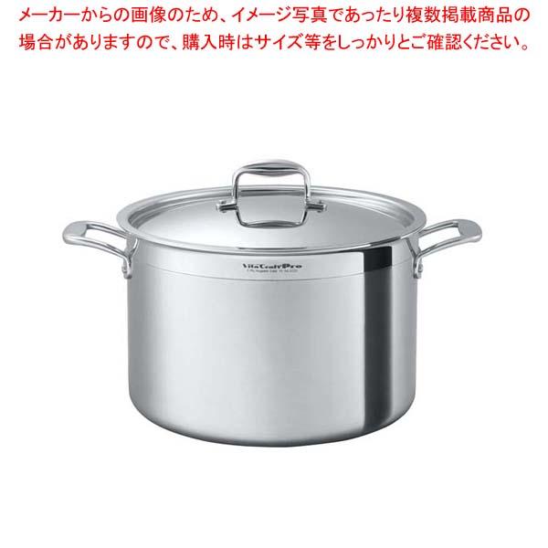 ビタクラフトプロ 半寸胴鍋 40cm No.0228 【メイチョー】【 IH・ガス兼用鍋 】