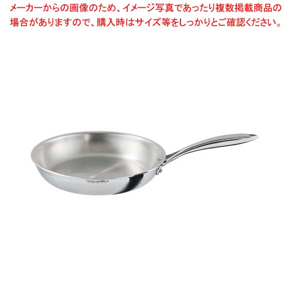 ビタクラフトプロ フライパン(フタ無し) 20cm No.0312 【メイチョー】