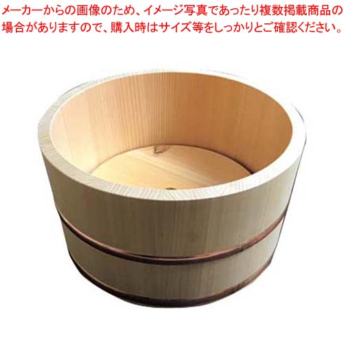 さわら 氷桶 中板付 大 φ300×155 【メイチョー】ワイン・バー用品