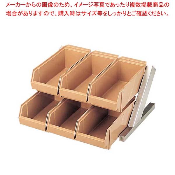 江部松商事 / EBM オーガナイザー 2段3列(6ヶ入)クリアビュッフェ関連【メイチョー】