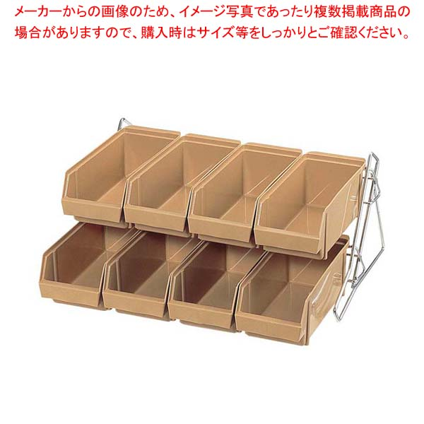 S型 オーガナイザー 2段4列(8ヶ入)ブラック 【メイチョー】ビュッフェ関連