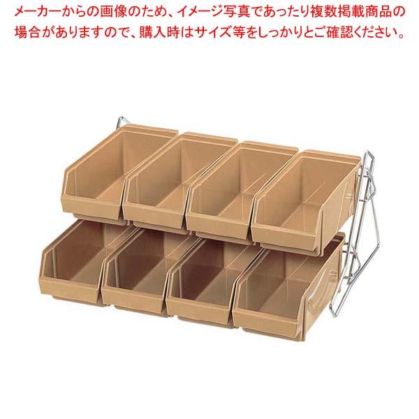 S型 オーガナイザー 2段4列(8ヶ入)クリア 【メイチョー】ビュッフェ関連