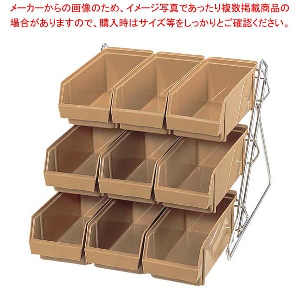 S型 オーガナイザー 3段3列(9ヶ入)ブラック 【メイチョー】ビュッフェ関連