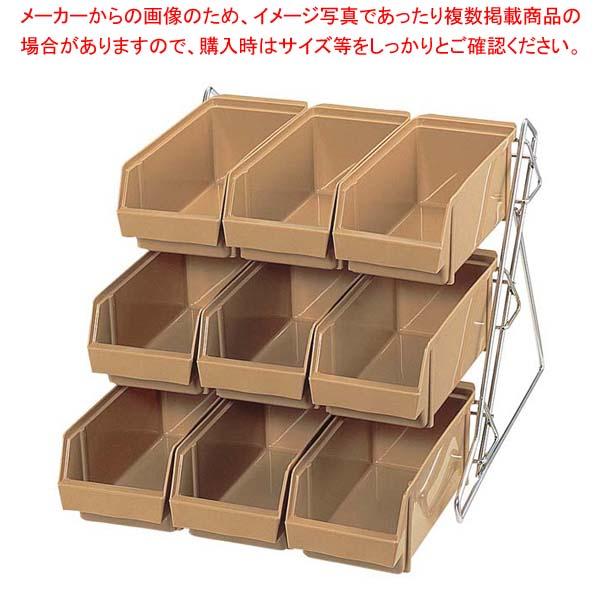 S型 オーガナイザー 3段3列(9ヶ入)クリア 【メイチョー】ビュッフェ関連